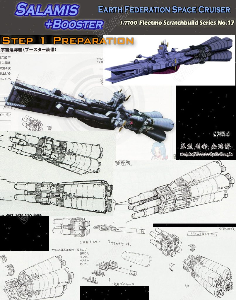 s-booster02